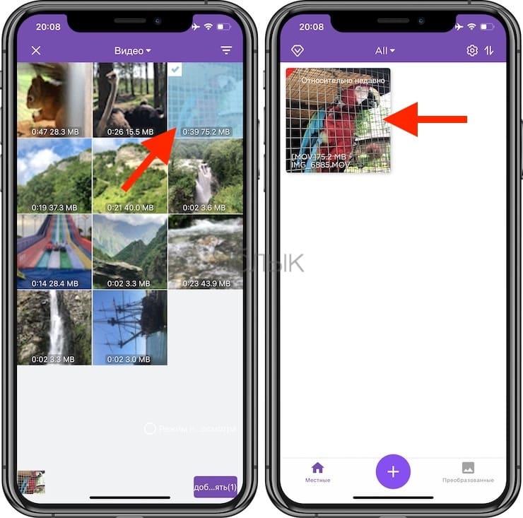 Как извлечение аудио (звук) из видео на iPhone или iPad