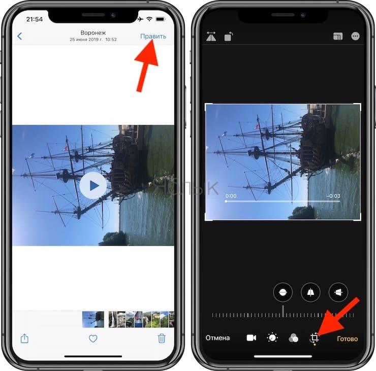 Как повернуть видео на iPhone и iPad в приложении Фото