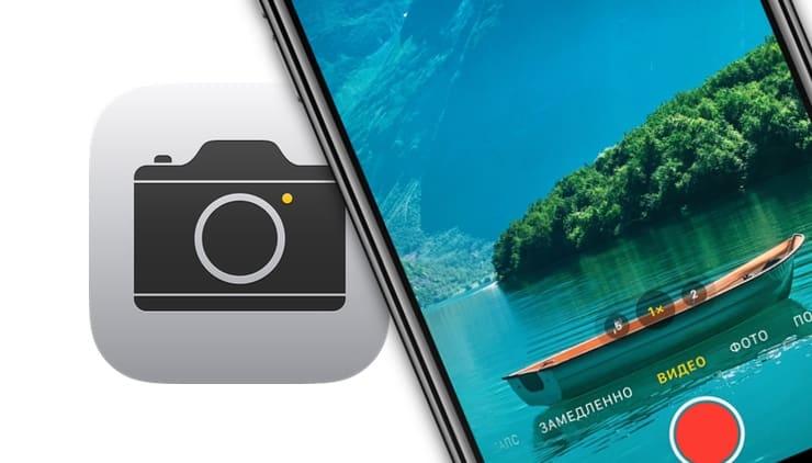 Как делать фото во время видеосъемки на Айфон