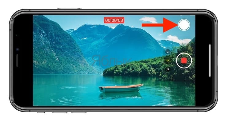 How to take a photo while filming on an iPhone