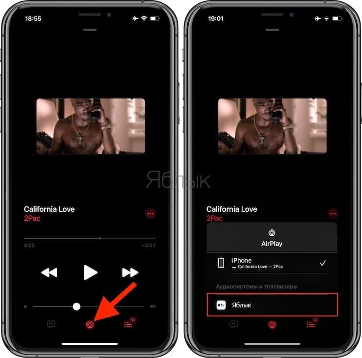 Как смотреть (сохранять) видеоклипы в Apple Music на iPhone