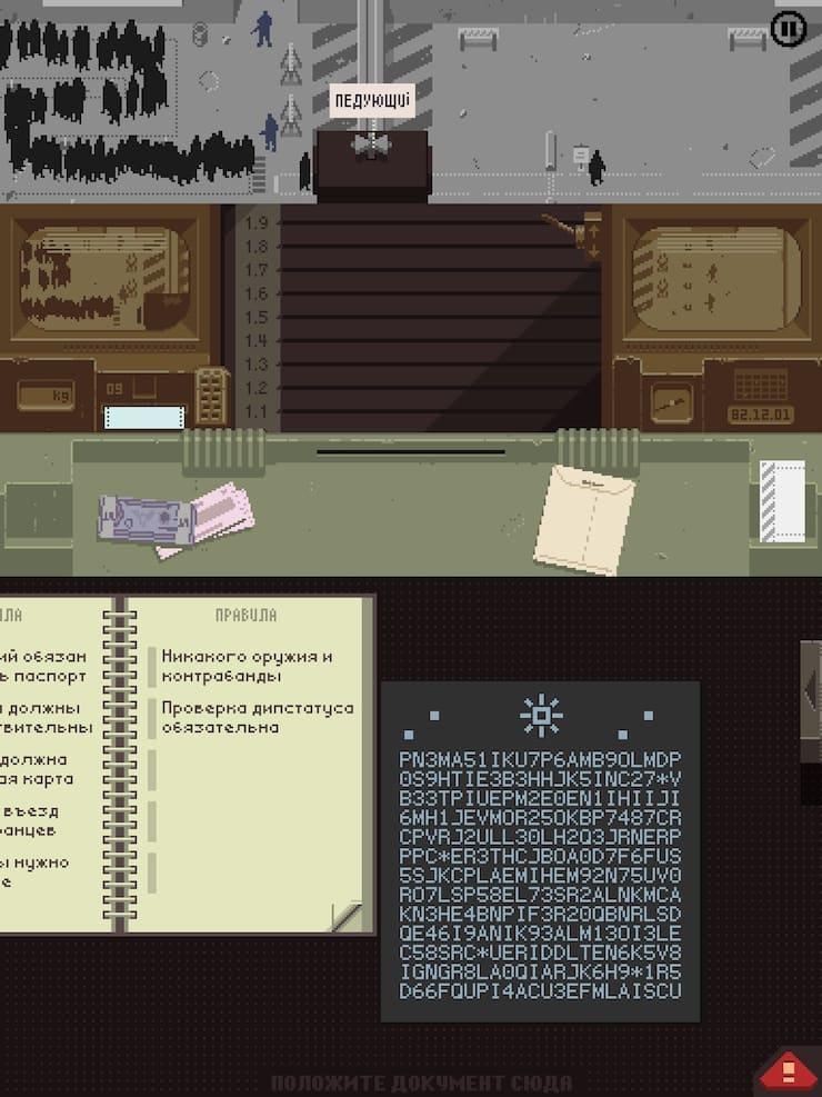 Papers, Please для iPad: обзор игры