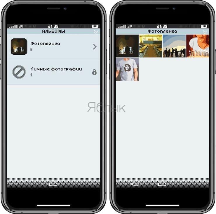 Обзор игры Replica для iPhone и iPad