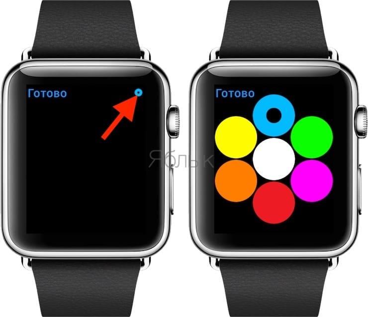 как на Apple Watch отправлять анимационные рисунки, пульс (биение сердца), поцелуй
