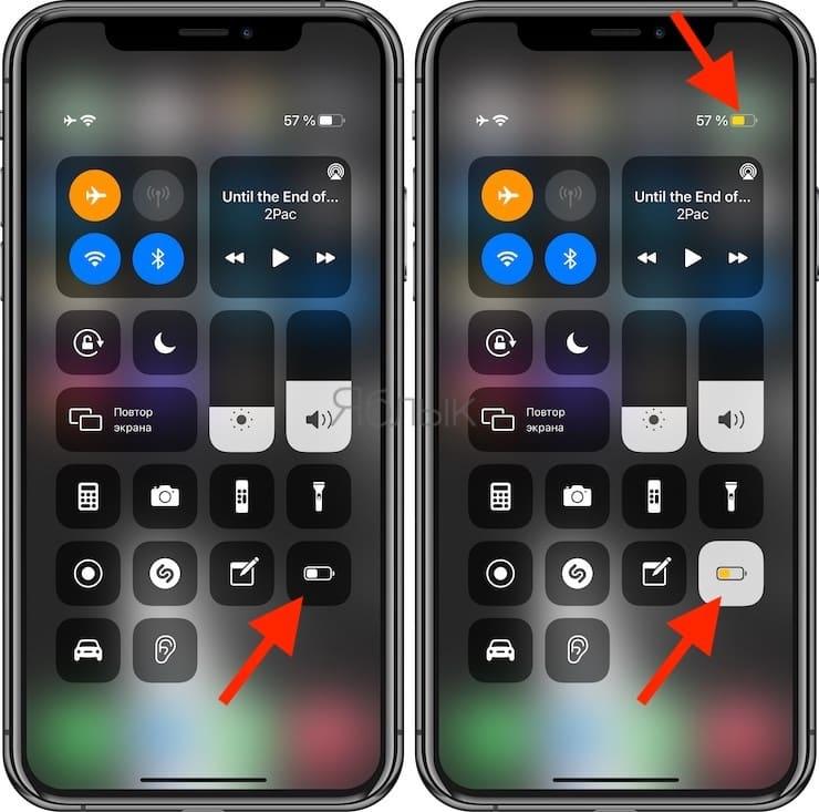 Желтый индикатор батареи на iPhone, что это значит и как исправить?
