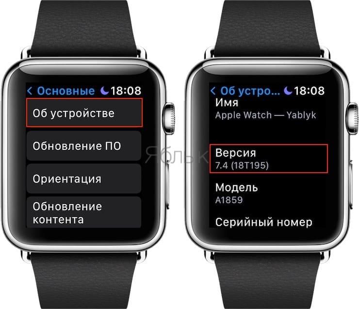 Как посмотреть версию watchOS на самих часах Apple Watch?