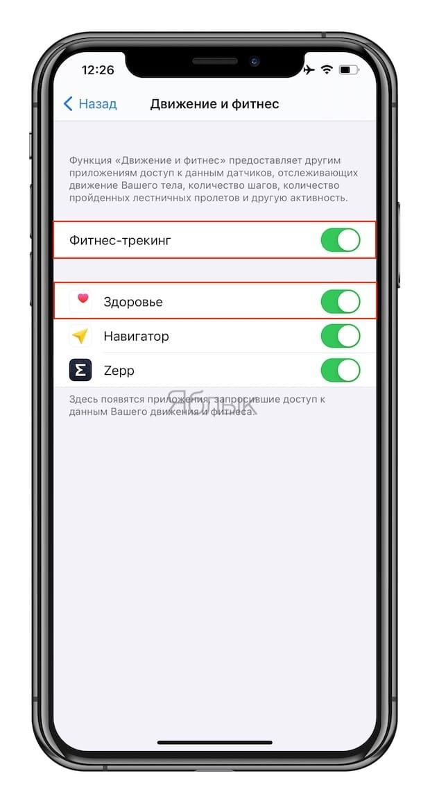 How do I enable activity tracking on iPhone?
