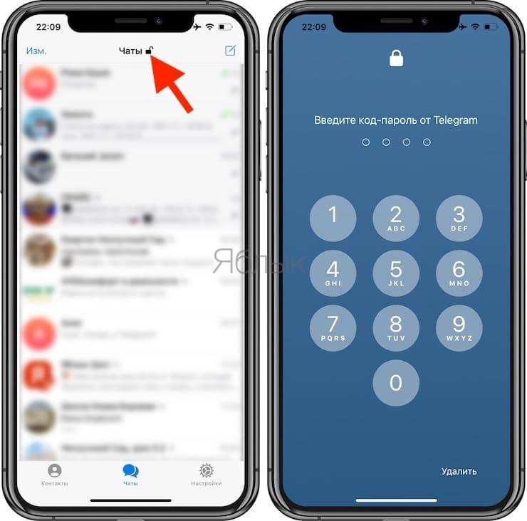 Как на iPhone защитить паролем сообщения Telegram?