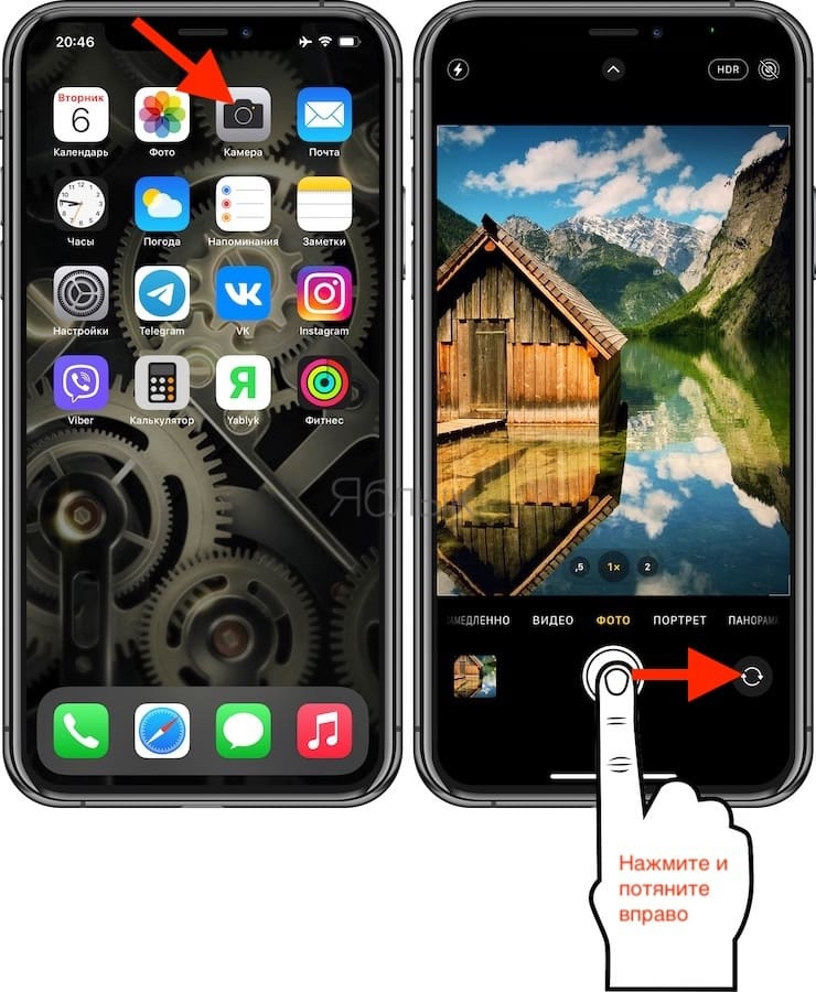 How to Record Videos with Music on iPhone?