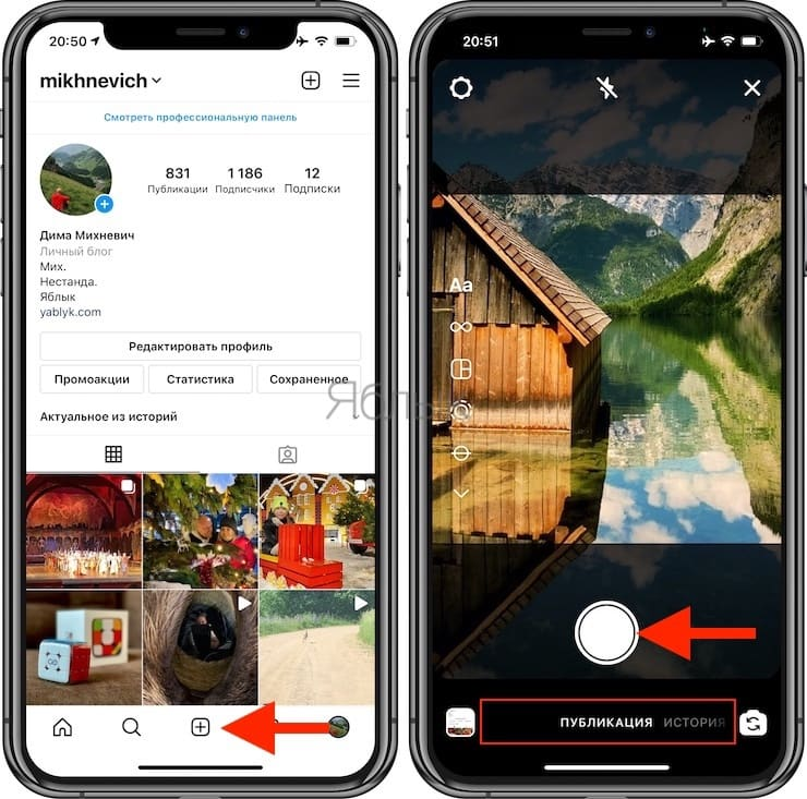 How to Record Video with Music on iPhone on Instagram?