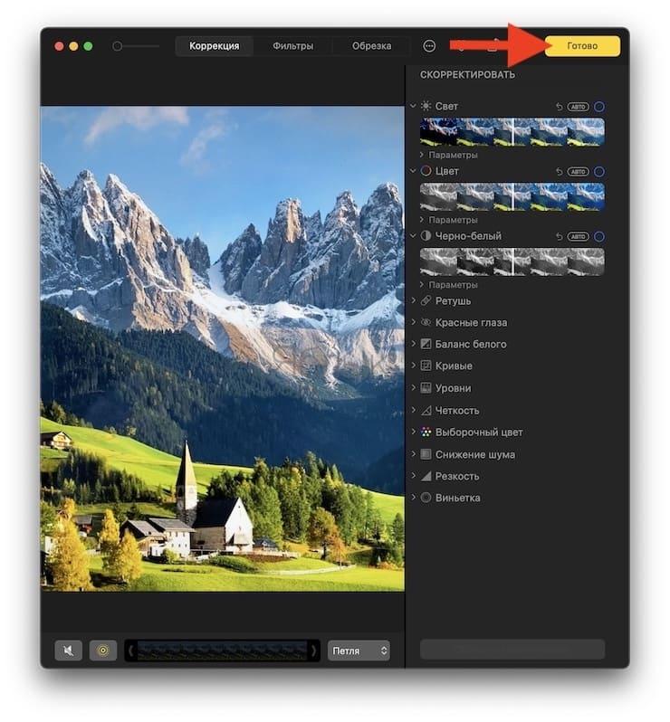 Как превратить Живые фото в gif-файл на Mac