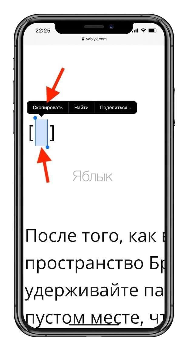 Как удалить название папки на iPhone или iPad?