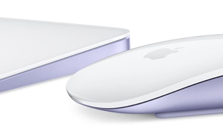 Цвета мышки и клавиатуры для iMac
