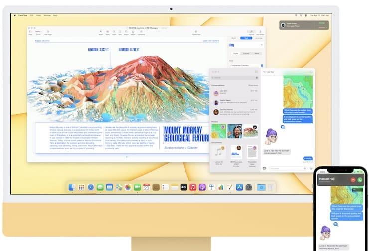 «Непрерывность» на iMac