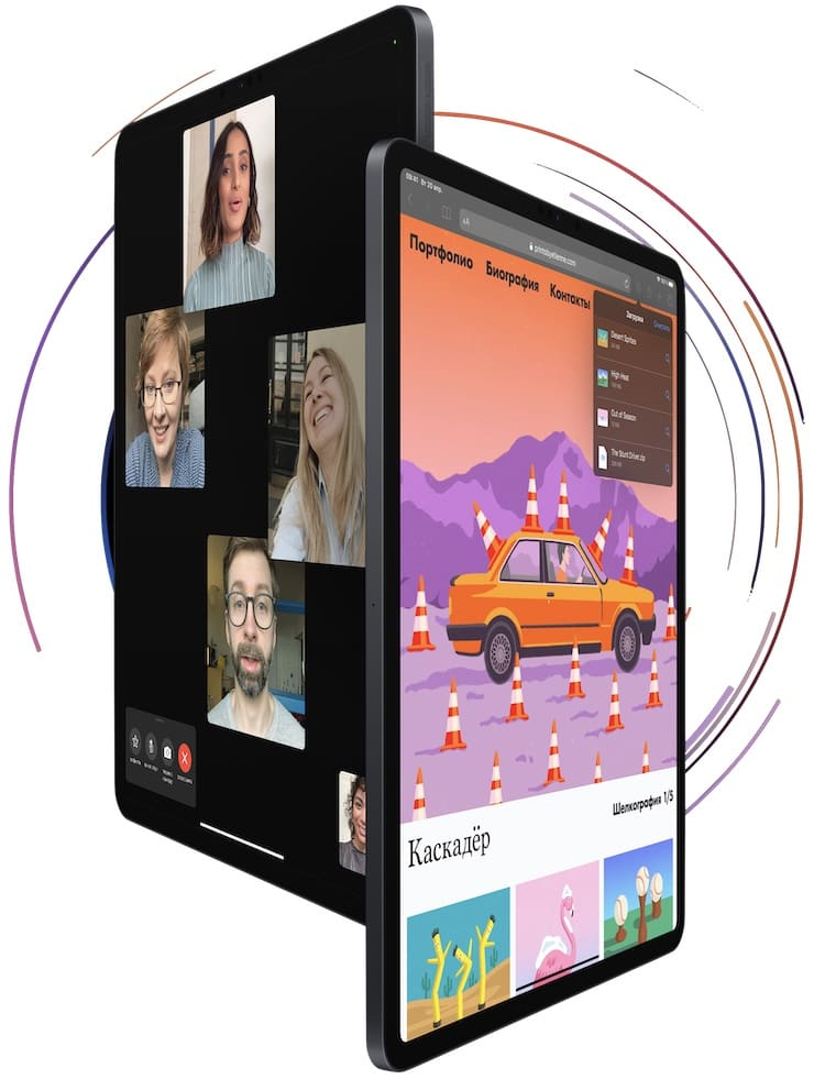 Wi-Fi 6 в iPad Pro