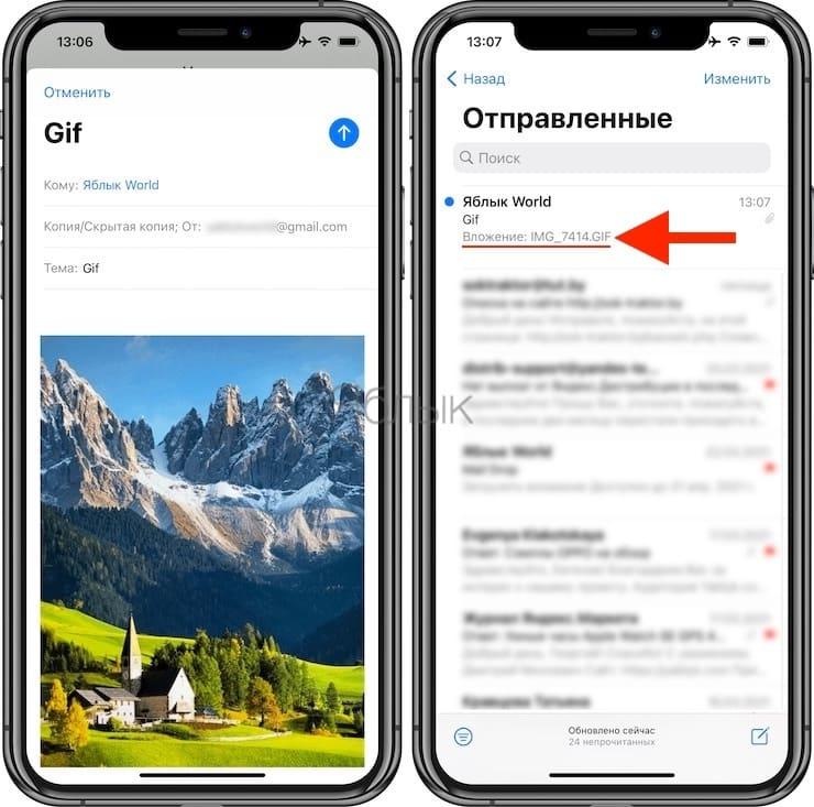 Как сделать Gif (гифку) из Live Photos на iPhone, iPad или компьютере Mac