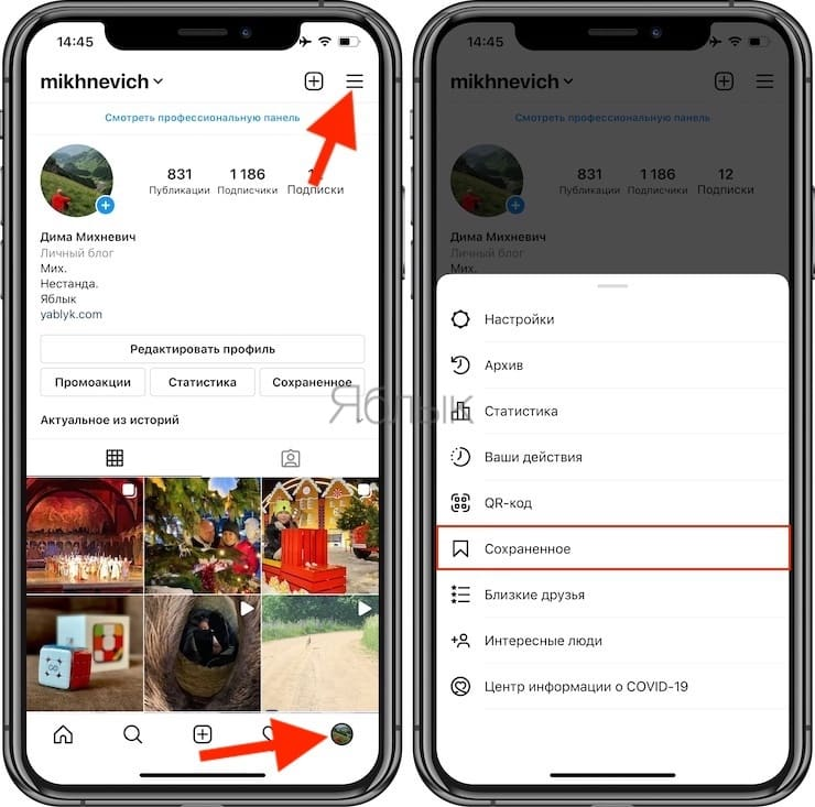 How to create albums from Instagram photos or videos