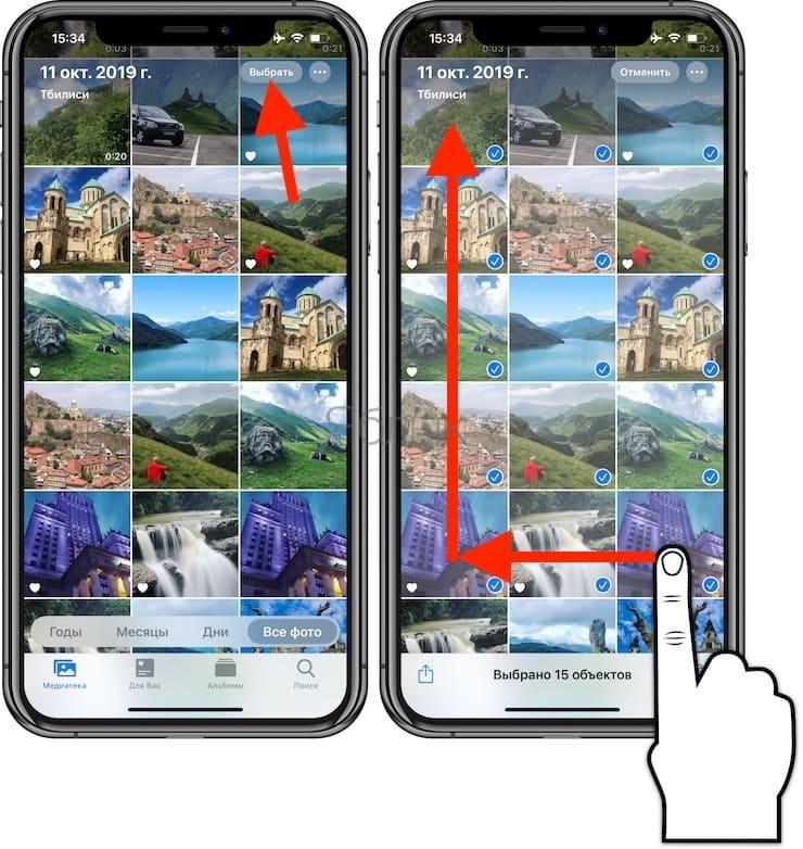 Как выделить сразу несколько фотографий одним жестом на iPhone и iPad
