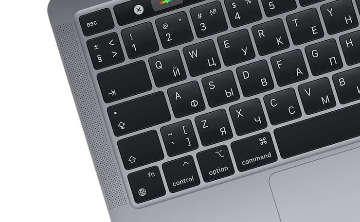 Где расположен микрофон в MacBook Pro
