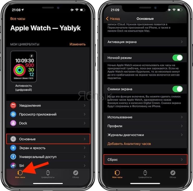 Как сбросить Apple Watch до заводских настроек на iPhone