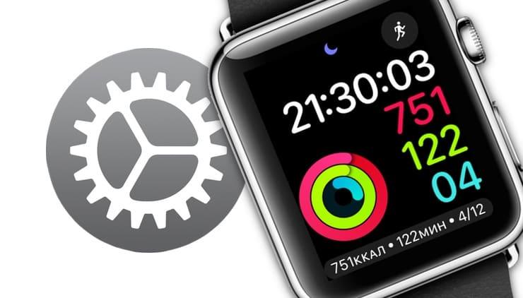 Не обновляются Apple Watch 3 – недостаточно места, как решить проблему