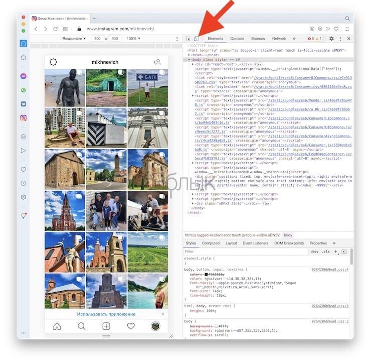 Как загружать фото и видео в Instagram на компьютереWindows или Mac при помощи браузера Opera