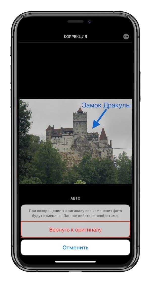 Разметка изображений в приложении Фото