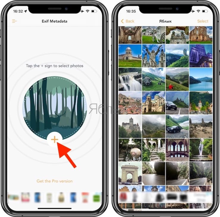 How to view / change Exif metadata of location, dates, etc. on iPhone