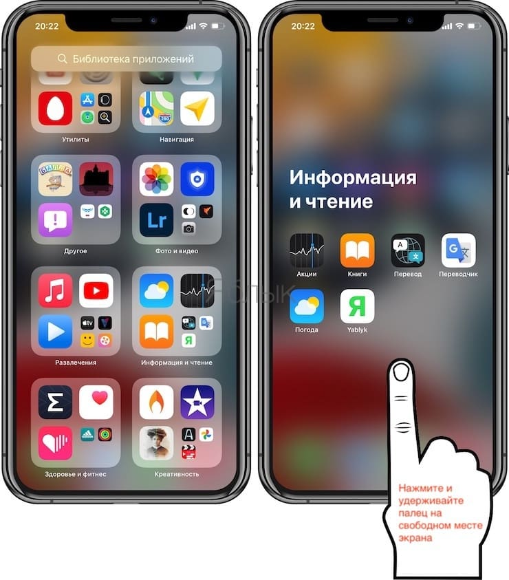 Как в iOS 15 разместить несколько значков для одного и того же приложения