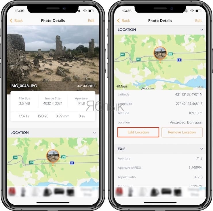 How to change EXIF metadata on photos on iPhone and iPad