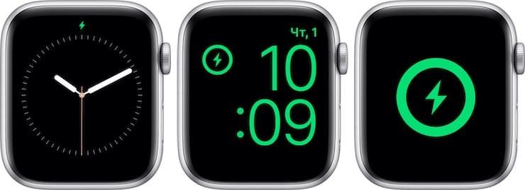 Как узнать, что Apple Watch заряжаются?