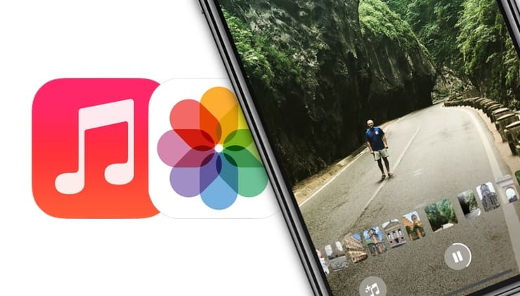 Как добавить музыку из Apple Music в воспоминания из «Фото»