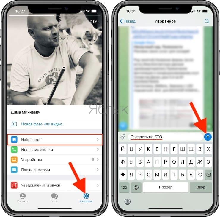 How to create reminders on Telegram