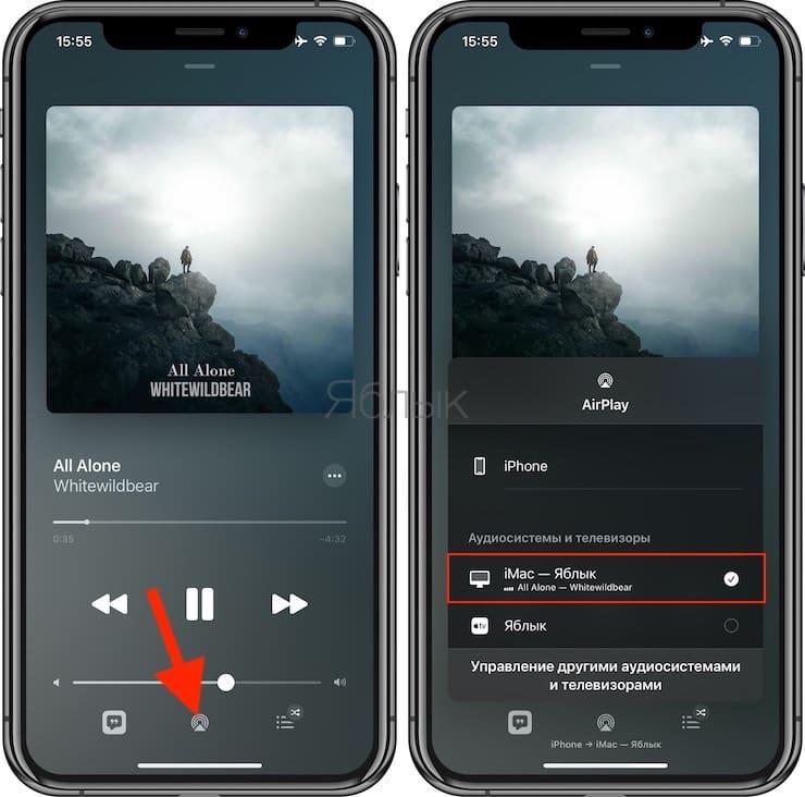 Как передать музыку и видео с iPhone на Mac через AirPlay?