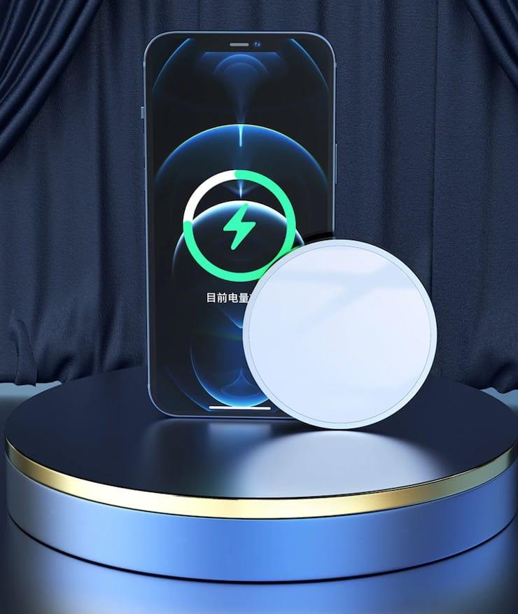 Магнитная беспроводная зарядка для iPhone 12 и AirPods