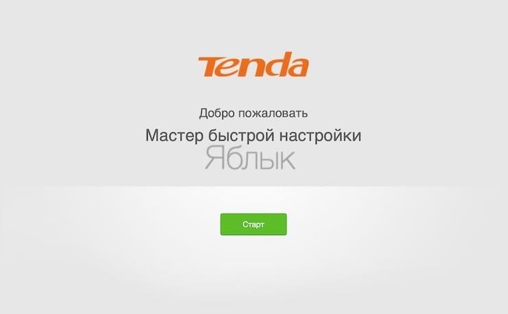 Настройка и управление Tenda AC21