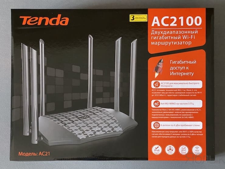 Упаковка и комплект поставки Tenda AC21