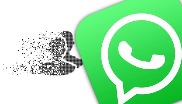 Исчезающие сообщения в WhatsApp: как отправлять