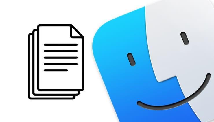 Как копировать и вставлять файлы на Mac?