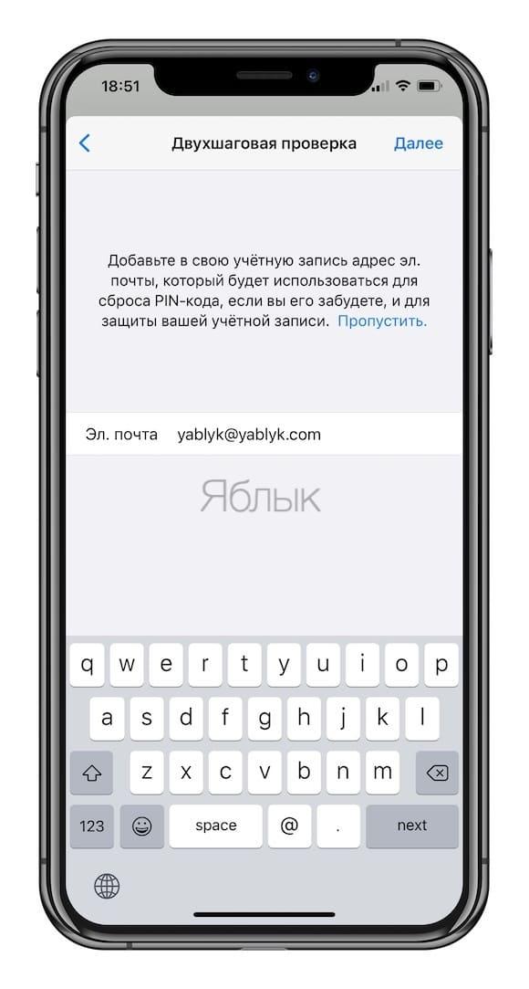 Как защитить WhatsApp от взлома при помощидвухшаговой проверки