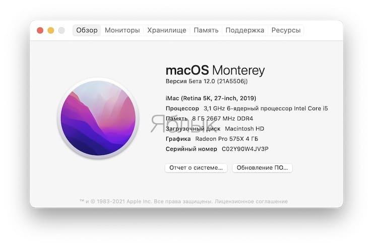 Можно ли добавить или заменить в моем Mac
