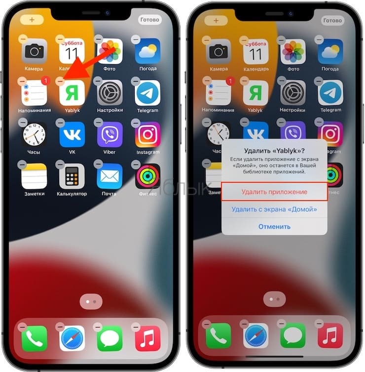 How to uninstall an app on an iPhone or iPad