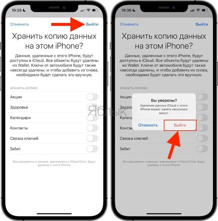 How to Sign Out of iCloud on iPhone, iPad, or Mac Correctly