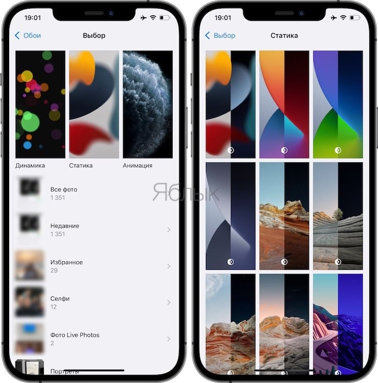 How to find, download and change wallpapers on iPhone and iPad