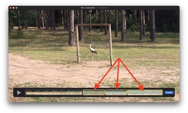 Как склеить несколько видео в одно при помощи QuickTime Player на macOS?