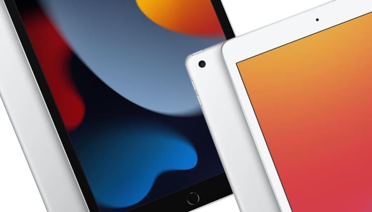 Сравнение iPad 9 (2021) и iPad 8 (2020)