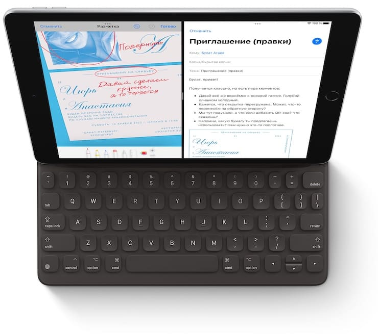 iPad 9 (2021)