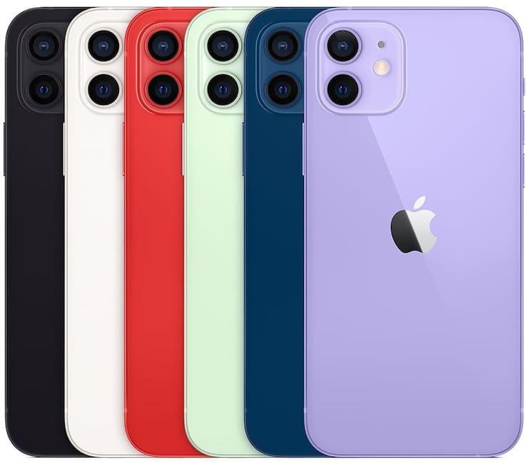 Цвета iPhone 12