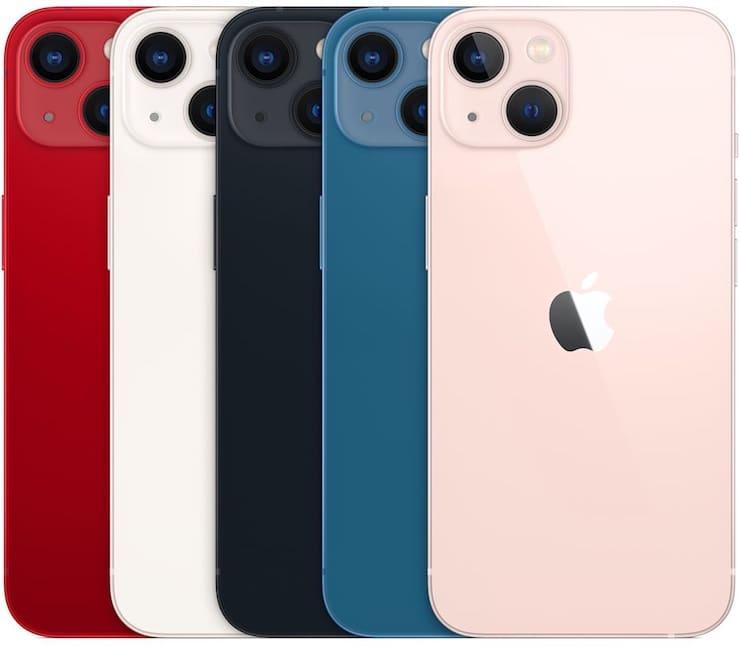 Цвета iPhone 13