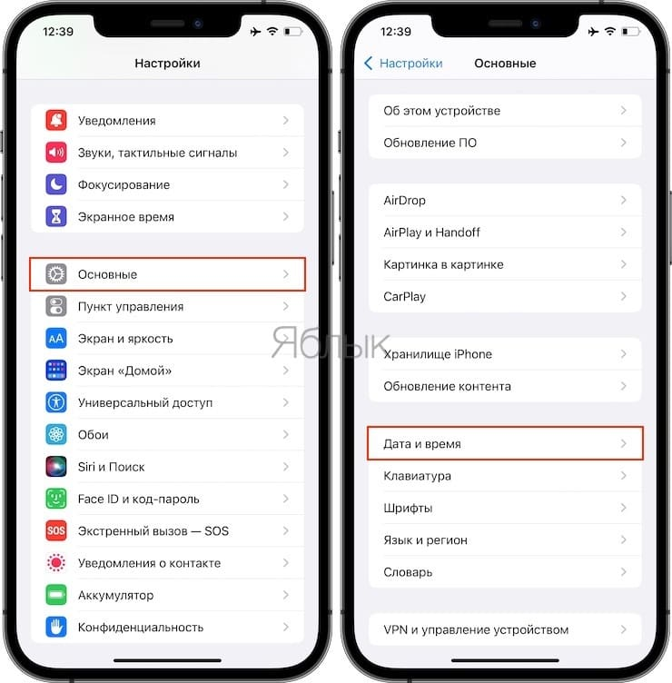 No network, search, or why the iPhone does not see the operator's SIM card